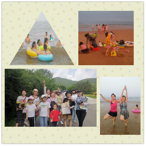 Company team building - Zibo Hanhai New Material Co., Ltd